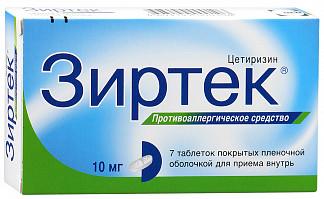 Французский препарат для лечения сосудов. гинкор форт и его инструкция по применению