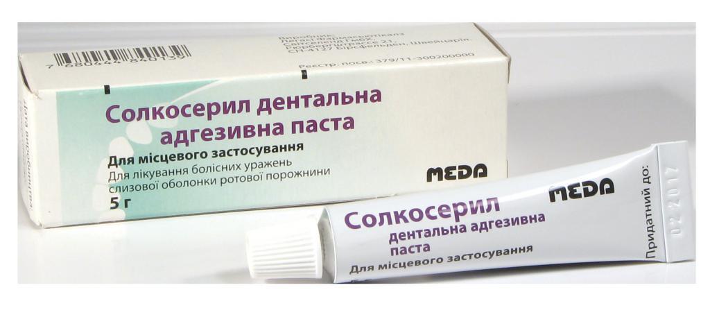 Солкосерил гель дентальный