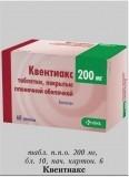 Кветиапин (quetiapine). отзывы принимающих препарат, инструкция, аналоги, цена