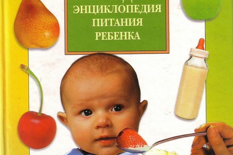 Меню ребенка после кишечной инфекции