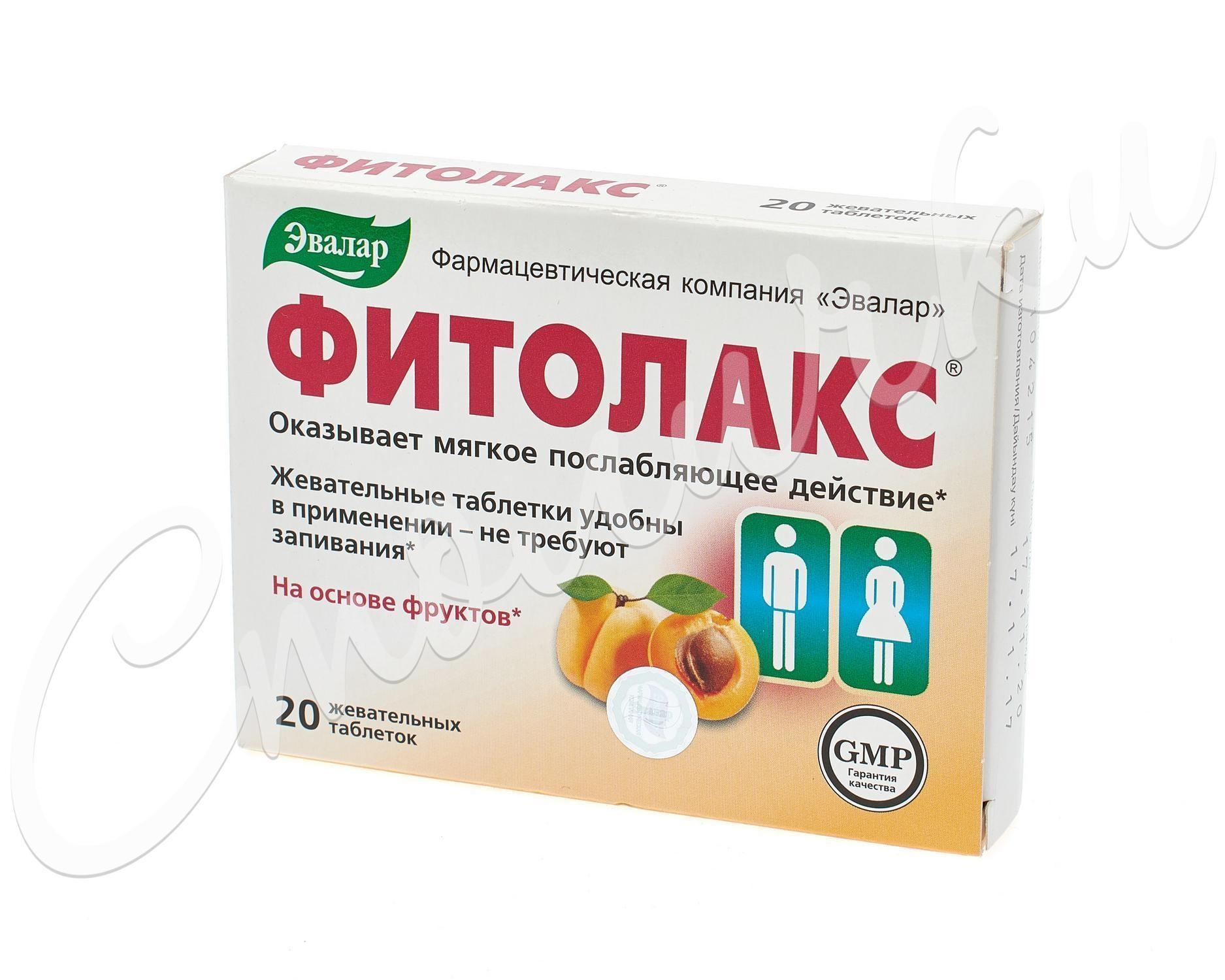 Фитобаланс (fitobalance)— отзывы
