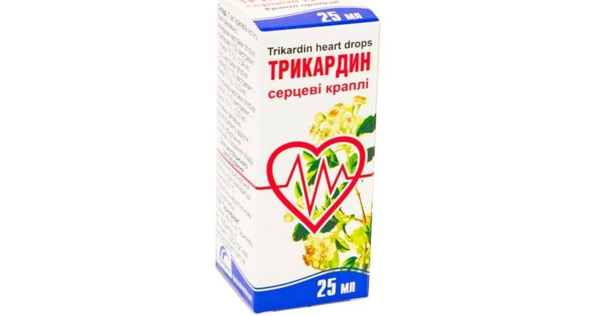 Трикардин серцеві краплі