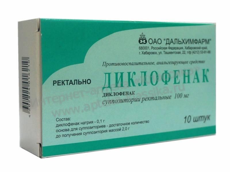 Свечи диклофенак в гинекологии: показания и инструкция по применению