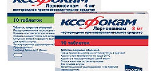 Лизонорм – описание препарата, инструкция по применению, отзывы
