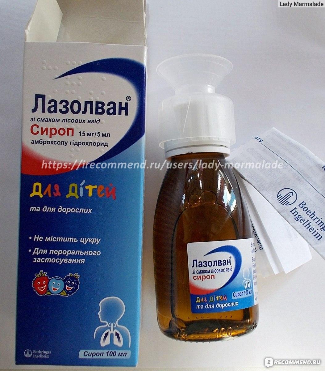 Что лучше амброксол или бромгексин при кашле
