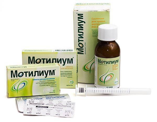 Заменители препарата «урсосан» полный список