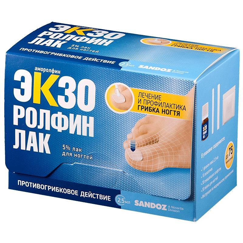 «аморолфин» — эффективное средство для лечения грибка ногтей