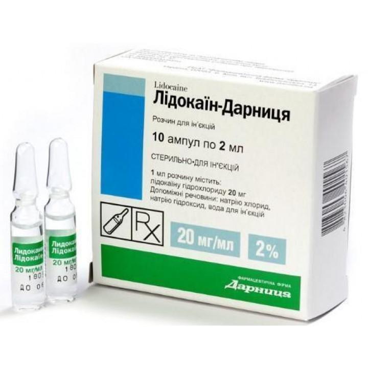 Применение обезболивающего пластыря версатис с лидокаином