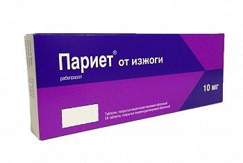 Париет: инструкция по применению, аналоги и отзывы, цены в аптеках россии
