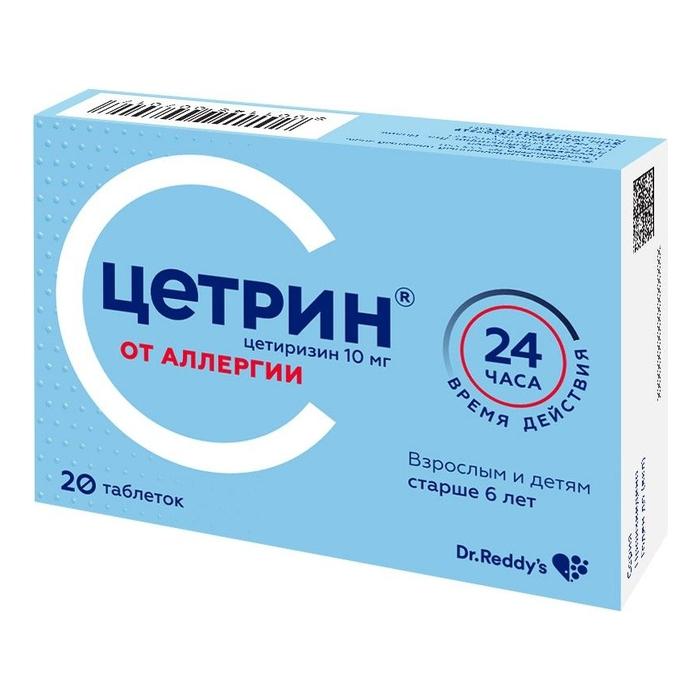 От чего помогают сироп и таблетки «цетрин». инструкция по применению