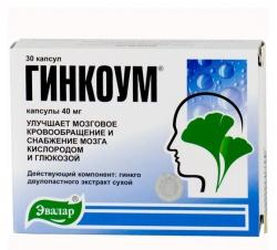 Гинкоум - инструкция препарата