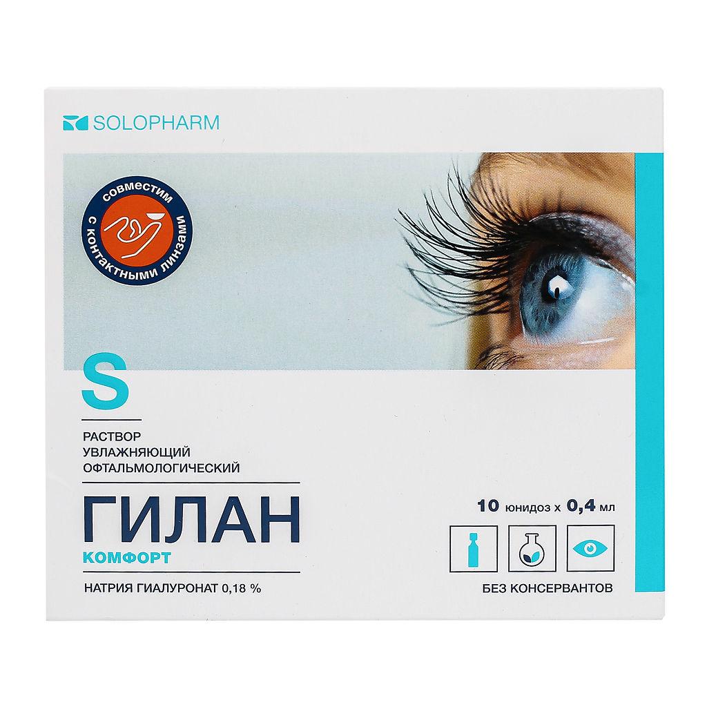 Глаупрост (глазные капли): инструкция по применению, цена, отзывы, аналоги