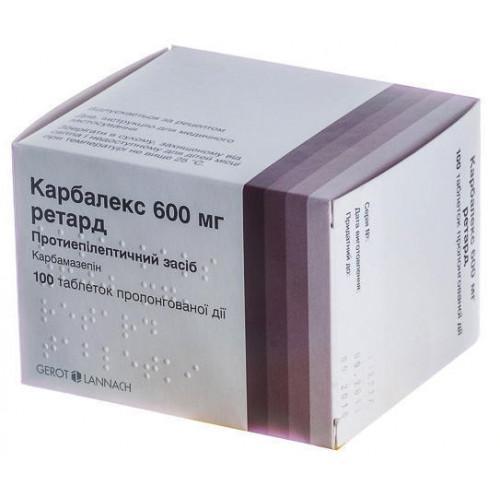 Инструкция по применению зептола и отзывы о препарате