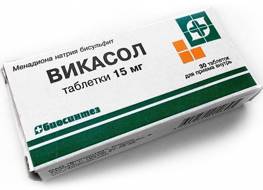 Препарат викасол, его действие при обильных месячных
