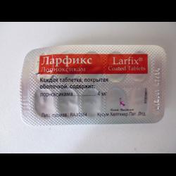 Ларфикс инструкция