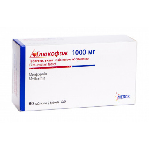 Глюкофаж 750 — средство для борьбы с диабетом