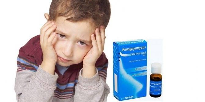 Делуфен от насморка при беременности - запись пользователя вероника (id1375977) в сообществе здоровье будущей мамы и малыша в категории витамины, лекарства - babyblog.ru