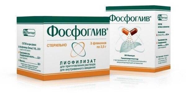Сирепар инструкция по применению, отзывы и цена в россии