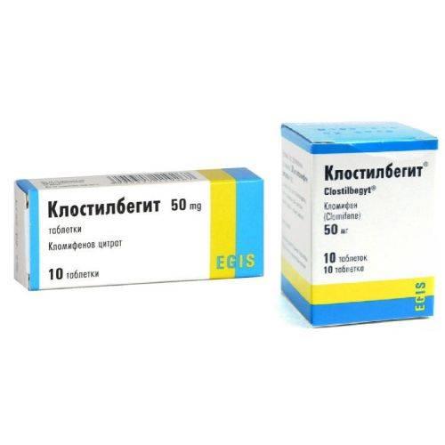 Кломифен - реальные отзывы принимавших, возможные побочные эффекты и аналоги