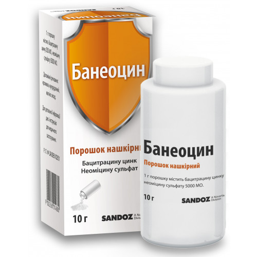 Банеоцин – аналоги дешевле