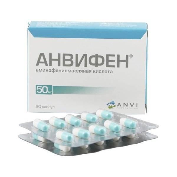 Отзывы о препарате анвифен