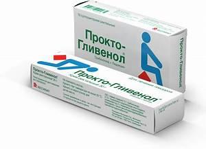 Отзывы о препарате корилип