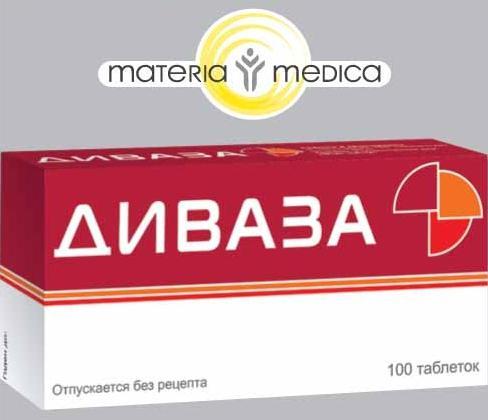 Диваза: инструкция по применению, аналоги и отзывы, цены в аптеках россии
