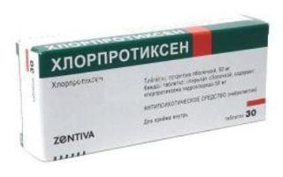 """Препарат """"хлорпротиксен зентива"""": инструкция по применению, показания к применению, аналоги, отзывы врачей"""