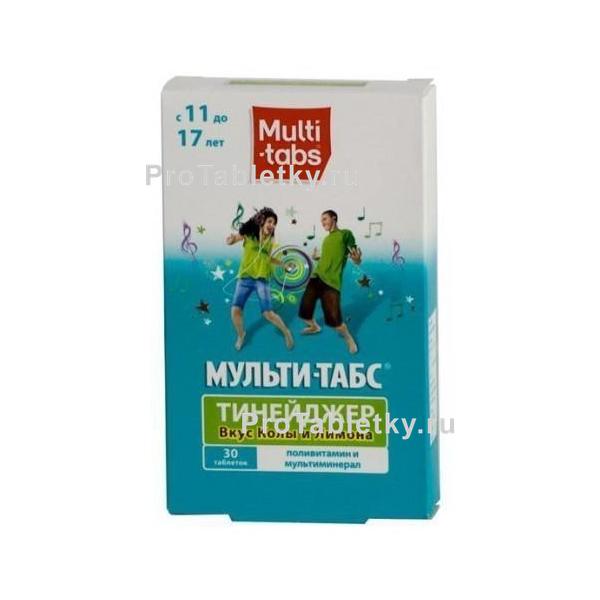 Мульти-табс иммуно кидс - инструкция по применению, цена, аналоги, дозировка для взрослых и детей