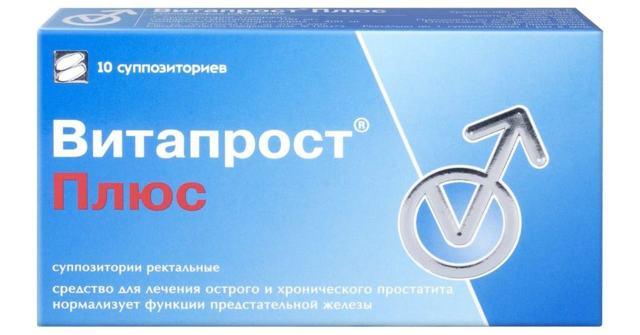 «орасепт» — лекарственный спрей при заболевании горла