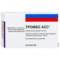 Аспирин кардио: инструкция по применению, аналоги и отзывы, цены в аптеках россии