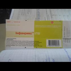 Акдс или инфанрикс - инфанрикс отзывы - запись пользователя олечка (pokidowa2010) в сообществе здоровье новорожденных в категории прививки - babyblog.ru