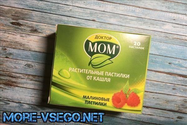 Препараты для лечения кашля: не навреди!