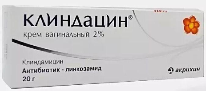 Гель клиндамицин: инструкция по применению