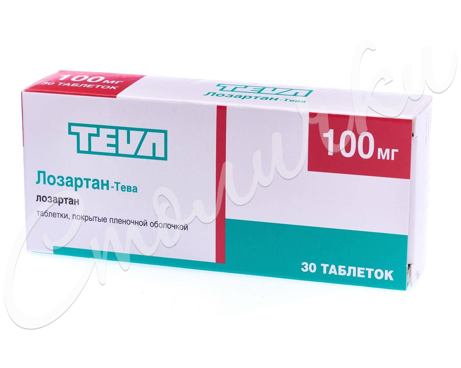 Козаар – инструкция по применению таблеток, цена, аналоги, отзывы