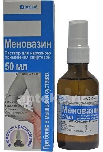Как пользоваться меновазином при кашле