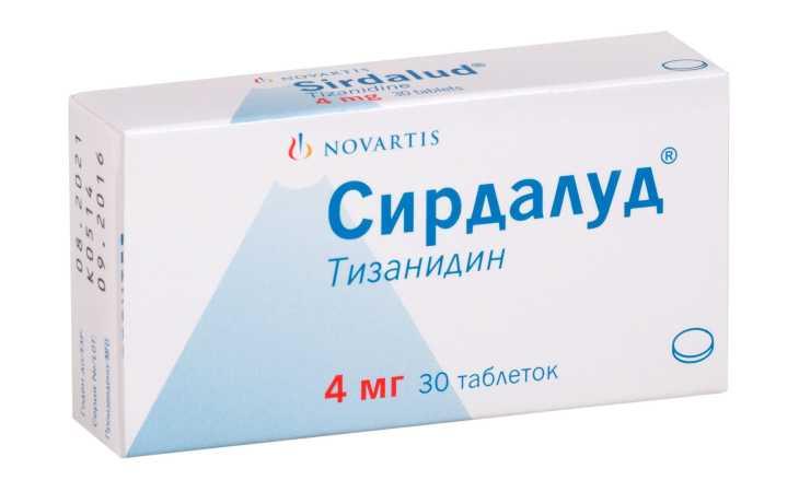 Таблетки фламакс форте: инструкция по применению, кетопрофен 100 мг