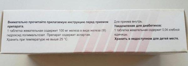 Таблетки для похудения ксеникал: свойства, инструкция, отзывы