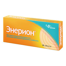 Энерион (сульбутиамин)