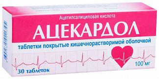 Ацекардол: инструкция по применению, аналоги и отзывы, цены в аптеках россии