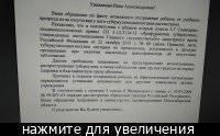 Kvantiferonovyi-test - запись пользователя анастасия (nastya_novikova) в сообществе здоровье новорожденных в категории прививки - babyblog.ru