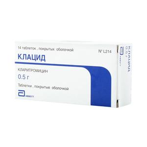 Клацид: инструкция по применению таблеток и для чего они нужны, цена, отзывы, аналоги
