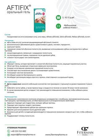 Триметоприм/сульфадиазин