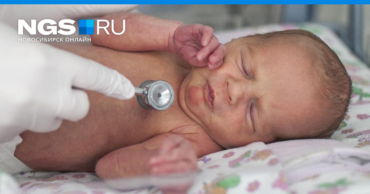 Недоношенные дети с малым весом: статистика     материнство - беременность, роды, питание, воспитание