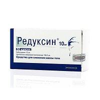 В каких препаратах содержится сибутрамин: таблетки с большим содержанием сибутрамина, их состав и применение