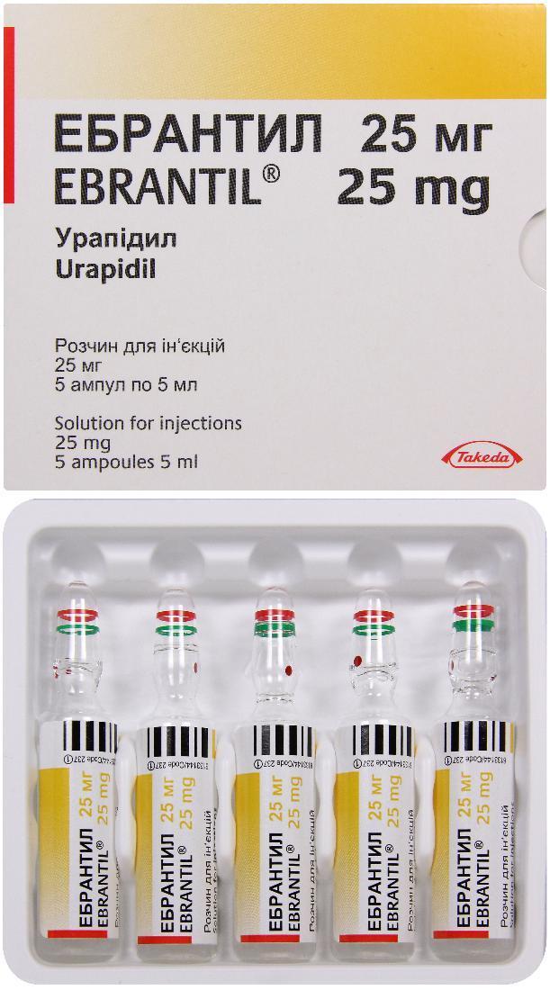 Тахибен концентрат для р-ра д/инф., 5 мг/мл по 20 мл (100 мг) в амп. №5