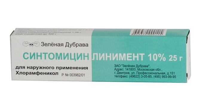 Синтомициновая мазь: инструкция и отзывы