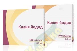 Инструкция по применению препарата йодид калия - химическая формула и состав, показания и стоимость