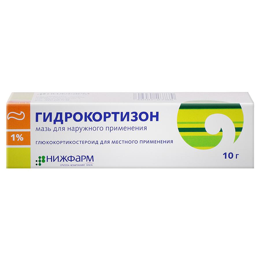 Показания к применению гидрокортизона в ампулах