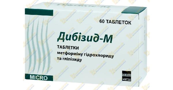 Действующее вещество (мнн) этакриновая кислота